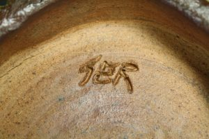 Sharon Edwards Russell American Bonsai Ceramics